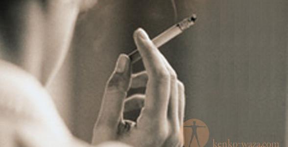 煙草 禁煙