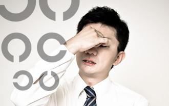 眼の体操 視力回復