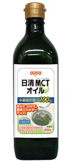 MTCオイル ケトン体炭水化物抑制