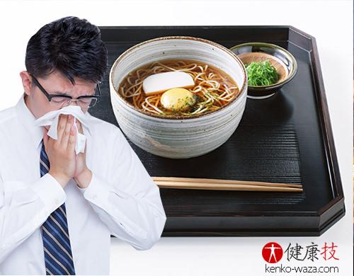 鼻水 熱い物食べる時