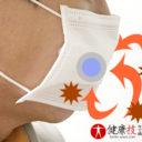 超強力花粉症マスクは自分で作れる
