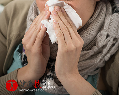 鼻腔広げるイビキ鼻炎解消運動3-健康技