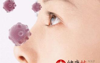 【革命!】誰でもできる!花粉症の症状が一切出なくなった!超簡単健康技!綿棒8