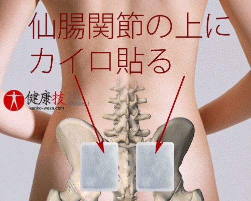 【超簡単】貼るだけで腰痛や脚の痺れ脊柱管狭窄症の痛みが劇的軽減体験!3