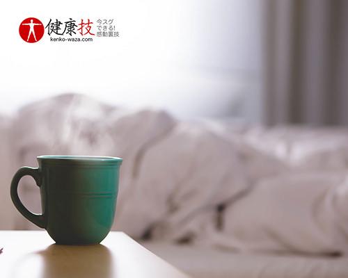 【画期的!】寝起き辛い人に交感神経切替呼吸法!目覚めが違う超簡単!健康技2